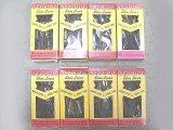 Deadstock 1960-70'S NEO-HIDE DRESS SHOE LACES ロウ引き靴ヒモ アメリカ製