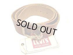 画像1: LVC(LEVI'S VINTAGE CLOTHING) BOVINE BELT 牛革ベルト イタリア製
