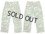 Deadstock 1970'S US.ARMY Jungle Fatigue Camouflage(Green Leaf) RIP-Stop