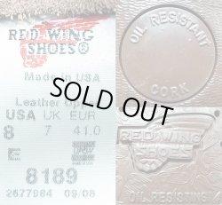 画像5: RED WING 8189  Roughout 9inch Pecos Boot レッド・ウイング ペコス アメリカ製