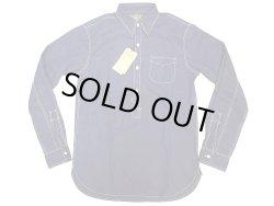 画像1: Double RL(RRL) Indigo P/O Shirts Rigid インディゴ プル・オーバーシャツ