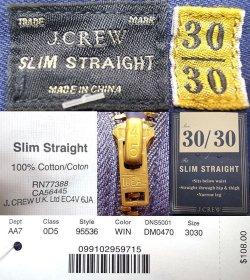 画像3: J.CREW SLIM STRAIGHT OVER DYED JEANS ジェイ・クルー ツイルジーンズ