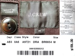 画像5: J.CREW Cotton Twill  HBT Taylor JK Burgundy   ジェイ・クルー テイラーJK エンジ
