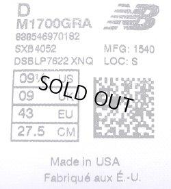画像5: New Balance M1700GRA Made in USA ニューバランス 1700復刻 アメリカ製