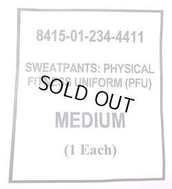 画像4: Deadstock 2001'S US.ARMY Sweatpants Physical Fitness Uniform USA製 M 袋入