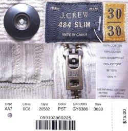画像3: J.CREW 484 SLIM Corduroy Pants ロースリム コーデュロイ PST Vintage加工