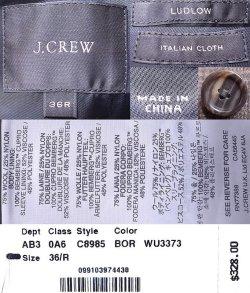 画像5: J.CREW LUDLOW Taylor JK Italian Wool Brown Plaid 2B 茶 ウールテイラー JK