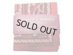 画像1: WALLACE & BARNES Vintage Bandana 赤ペリズリ― ウォレス&バーンズ バンダナ
