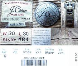 画像5: J.CREW STRETCH 484 SLIM Corduroy Pants KHA コーデュロイ・ストレッチ