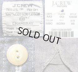画像4: J.CREW Blue Chambray Shirts  Chin-Strap One-Wash  ワン・ウォッシュ加工