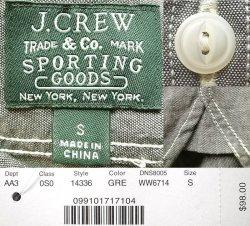 画像4: J.CREW SPTG Gray Chambray Shirts Chin-Strap  One Wash加工 シャンブレー