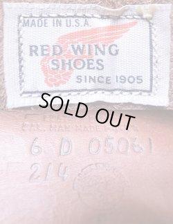 画像4: RED WING 214-1 1985'S NOS 8inch デッドストック レッドウイング 214 箱付