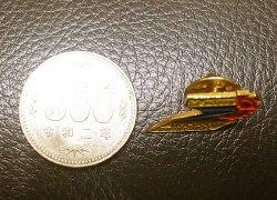 """画像3: Vintage Pins(ヴィンテージ・ピンズ) #0794 """"LA POSTE MULHOUSE PRINCIPAL"""""""
