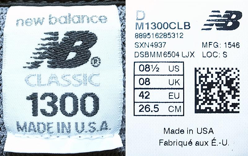 1a7dc43b5e58c 画像5: New Balance M1300CLB CLASSIC 墨黒×チャコール ニューバランス アメリカ製
